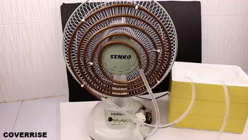 用风扇和水管自制空调,风扇吹出很凉爽的风