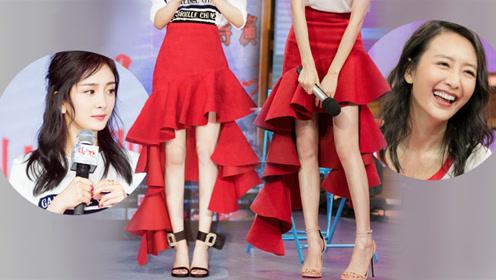一条红裙两种明艳 杨幂王鸥撞衫隔空比美