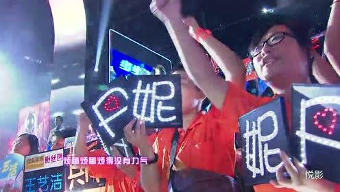 快女全国总决赛DL组合演唱《爱之初体验》两美女彻底玩嗨了