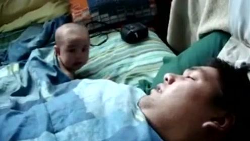 爸爸打呼噜声太响吵醒宝宝,接下来宝宝的反应可爱极了!