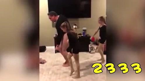 戏精老爸为了跟女儿跳舞 也是太拼了