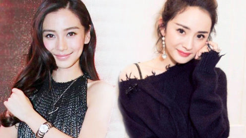 衣品超高的女明星杨颖第三 第一是她