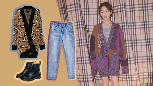 基本款开衫毛衣不平庸 学周冬雨让你时髦开了挂!