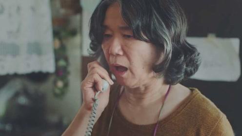 暖心!日本防老年人被欺诈的公益广告:《与母亲的约定》