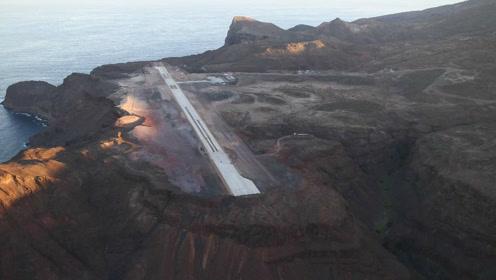 英国耗费27亿元在悬崖上修建一个机场,7年来就一架飞机降落!