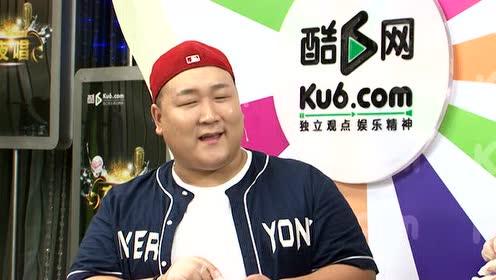 """酷六《夜唱》尹熙水忆往昔  更是大胆自曝""""减肥心得"""""""