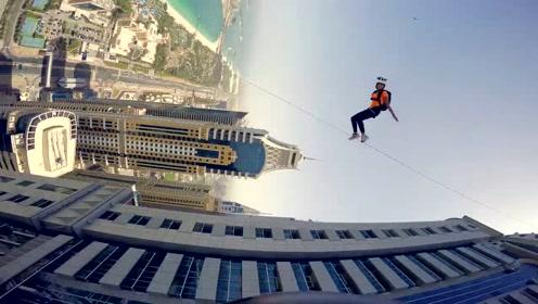 超低空极限跳伞,玩的就是心跳的感觉