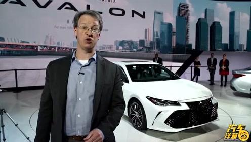 丰田全新Avalon亮相北美车展 明年有望上市!
