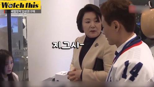 韩国第一夫人走访残奥会犯花痴:见到美男选手连赞长得帅