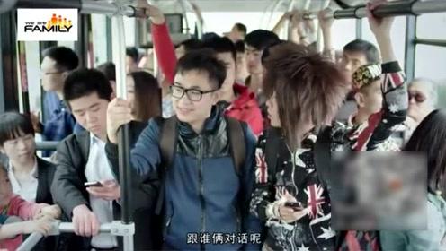 大鹏坐公交怒怼杀马特青年 乘客们都嫌弃他了
