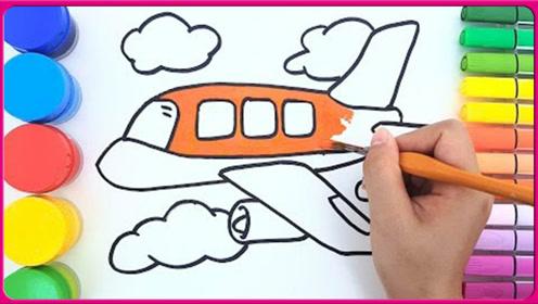 儿童素描彩绘画在白云中的飞机亲子互动美术基础教学