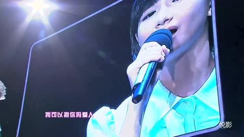 当年的小可爱苏妙玲翻唱天后张惠妹的《我可以抱你吗》