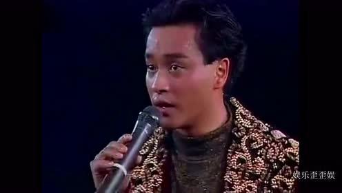 凤凰传奇的曾毅 现场模仿哥哥张国荣的《倩女幽魂》