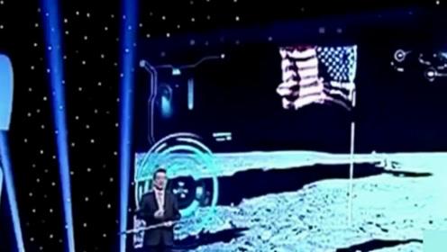 局座分析阿波罗11号登月的真相,那些质疑到底是不是真的?