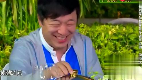 黄渤花式涨价教育王迅,有钱不能太抠,旁边的人笑疯了