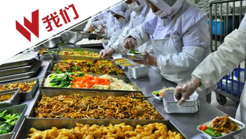 春运大直播:揭秘飞机餐生产过程