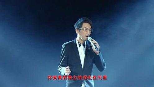 林志炫的歌每个都唱得那么好听,男人必听歌曲啊!