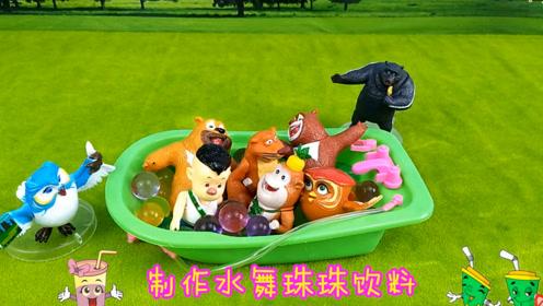 幼儿园亲子手工制作水舞珠珠饮料熊出没一起来玩吧