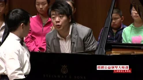 郎朗钢琴课52—莫扎特奏鸣曲K333