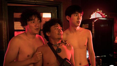 《唐探2》最洗脑片段曝光 王宝强纽约留下粉红色回忆