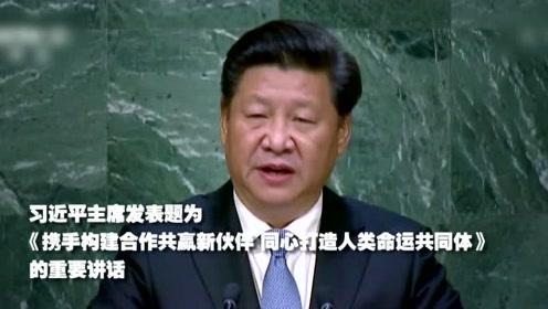 从《共产党宣言》到人类命运共同体