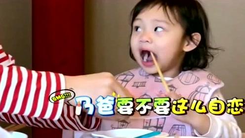 """贾乃亮竟叫甜馨""""大妹子"""",没想到甜馨叫他""""亮哥"""",太搞笑了!"""