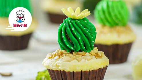 植树节来个仙人掌蛋糕才应景 没刺放心吃