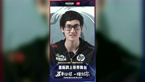RNG战队五周年LPL祝福视频