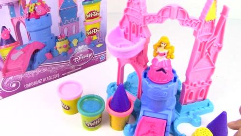 女孩过家家玩具彩泥魔法城堡橡皮泥