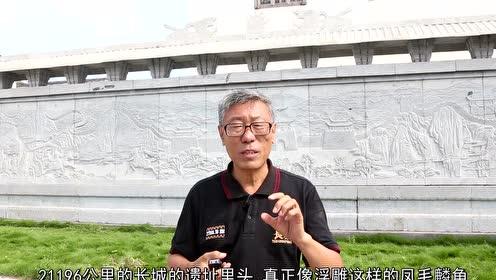走进齐长城 第二部 72集穆陵关长城遗址保护