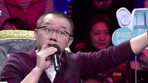 """男友陪前任看""""前任3""""电影你能接受吗?涂磊怀疑其目的不纯啊!"""