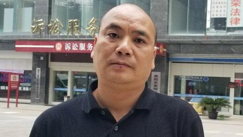 贵州一律师庭上要求办案者发毒誓:说假话全家死光