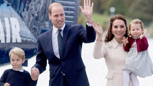 凯特王妃诞下男婴 英王室迎来王位第五顺位继承人
