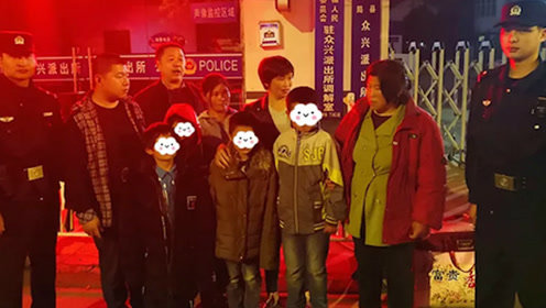 动画:4个小学生结伴穷游 睡绿化带被警察捡回派出所