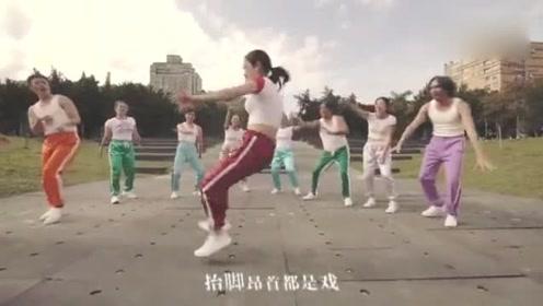 小S新MV诱惑又搞笑,还黑了林志玲一把,全程看得合不拢嘴