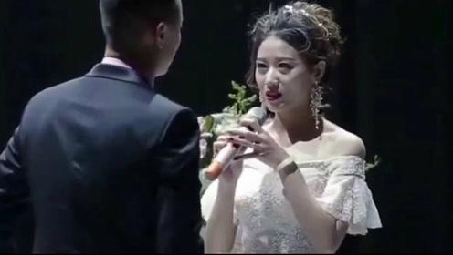 """婚礼新娘问新郎什么是""""当当当当当"""",然后现场气氛都被点燃了!"""