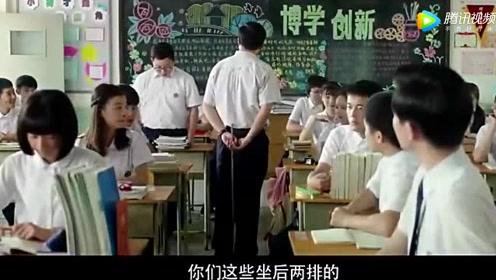 学生艹老师_青春期情窦初开,学生让老师操碎了心