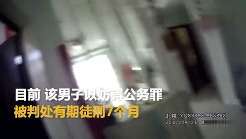男子暴力抗法 提双刀追法院执行人员获刑七个月