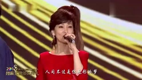 赵雅芝现场演唱《追梦人》人美声音更美,宛如天籁,听得如痴如醉