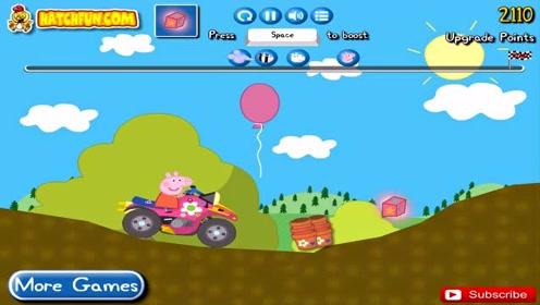 小猪佩奇:摩托车游戏