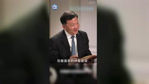 中央广播电视总台台长慎海雄专访普京