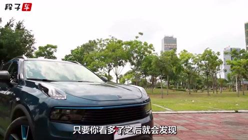 也许是当今中国最拿得出手的SUV 领克01到底表现如何?