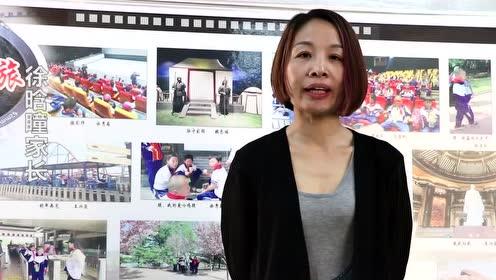 2018年稻庄镇中心小学第四届摄影书画展