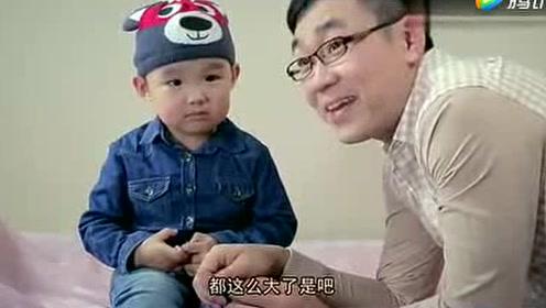 《屌丝男士》大鹏带儿子打针要哭了?儿子都无动于衷!