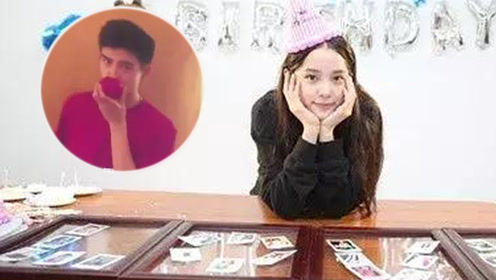 欧阳娜娜18岁成人礼 陈飞宇现身地位堪比家人?!