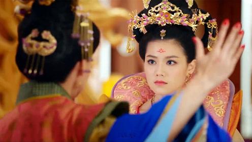 宫心计2:郑纯熙终于得知真相,与太平公主反目成仇,被扇一巴掌