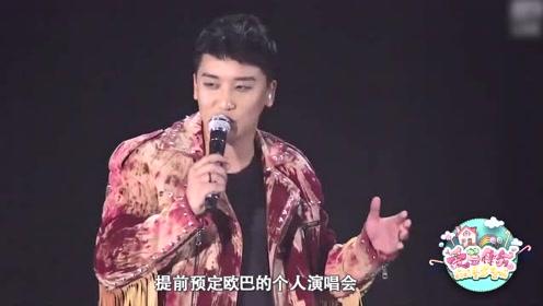 胜利中文水平再提高 野心爆发自称是YG继承人