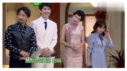 《快本》来了新女主持 何炅区别对待她与吴昕!