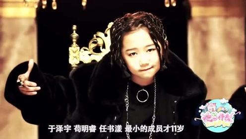 平均12岁 JYP打造中国嘻哈男团BOY STORY正式出道
