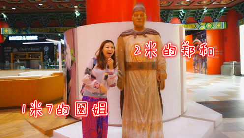 超震撼!在黄金城迪拜,看到最正宗的中国风,感觉超骄傲!